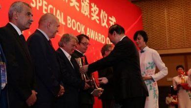 Η Κίνα βραβεύει τον Έλληνα σινολόγο Σωτήρη Χαλικιά