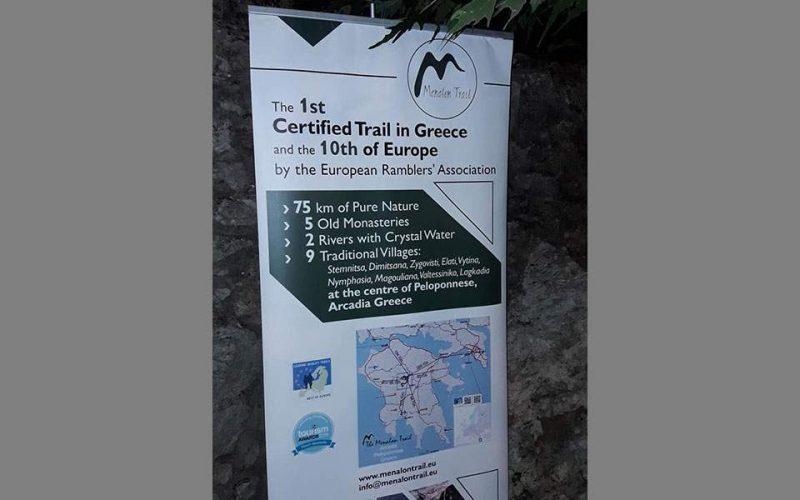 Το μονοπάτι του Μαινάλου γίνεται μοντέλο βιώσιμης ανάπτυξης για όλη την Πελοπόννησο