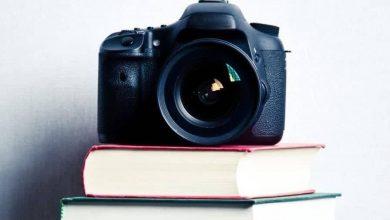 Μαθήματα φωτογραφίας για αρχάριους από το «ΦΩΤΟ.κύτταρο»