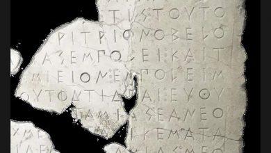 «Πυθία»: Ο γόνος της Google και Έλληνα ερευνητή που «διαβάζει» μισοκατεστραμμένες αρχαίες επιγραφές