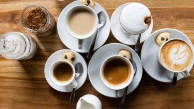 Το λεξικό του καφέ