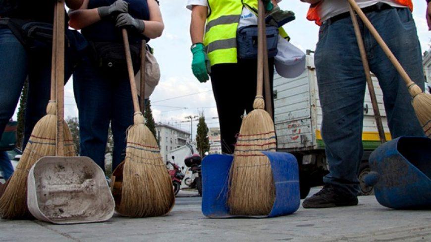 Δήμος Λευκάδας: Απεργία Σωματείου Εργαζομένων Καθαριότητας