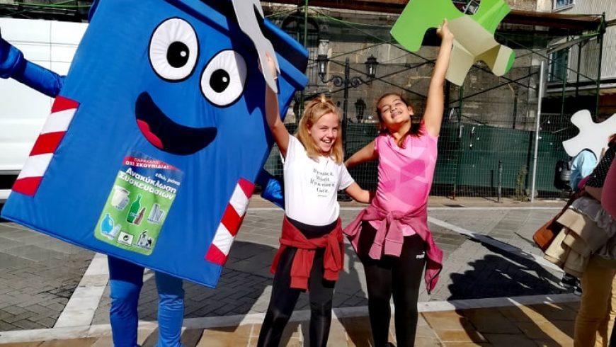 Δράσεις Ανακύκλωσης Δήμου Λευκάδας