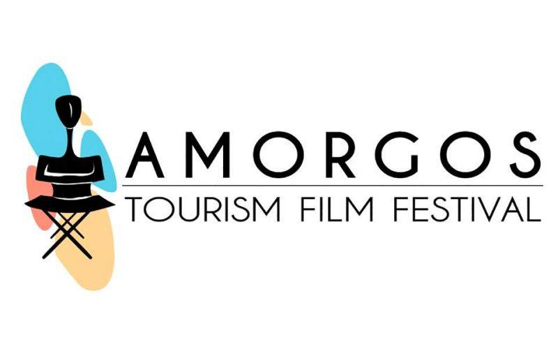 10ο Διεθνές Φεστιβάλ Τουριστικών Τανιών Αμοργού