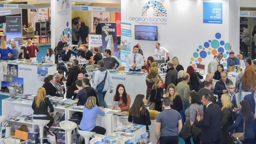 Με την Philoxenia στη Θεσσαλονίκη ξεκινούν σήμερα οι διεθνείς εκθέσεις τουρισμού