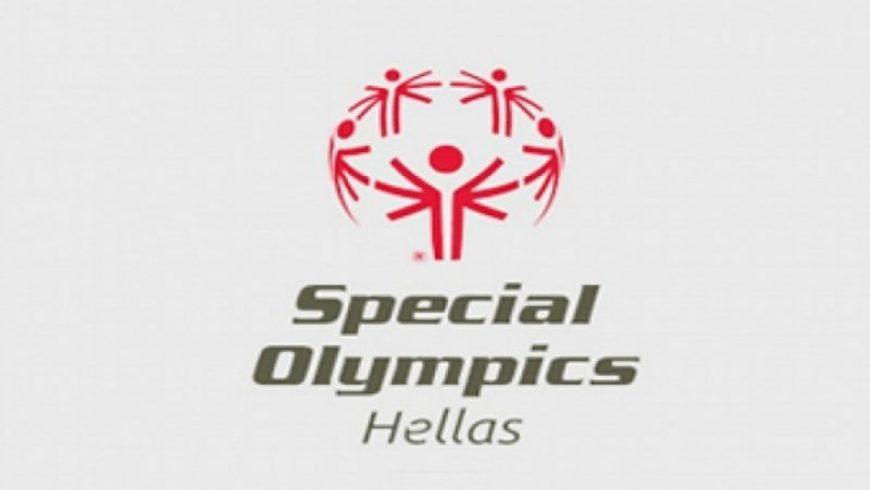 Ενημερωτική συνάντηση για την Ανάπτυξη Προγραμμάτων Special Olympic στο Πνευματικό Κέντρο