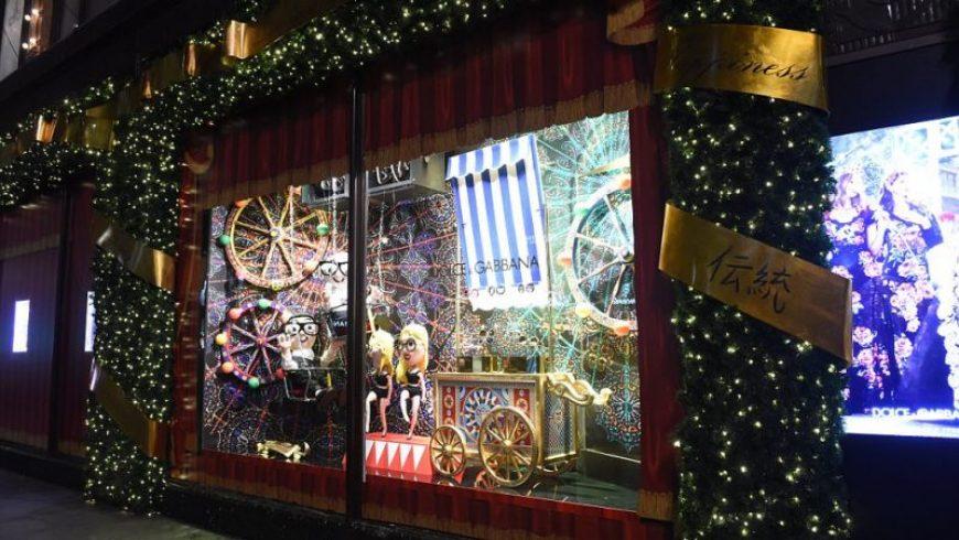 Διαγωνισμός Χριστουγεννιάτικης βιτρίνας από το Επιμελητήριο Λευκάδας