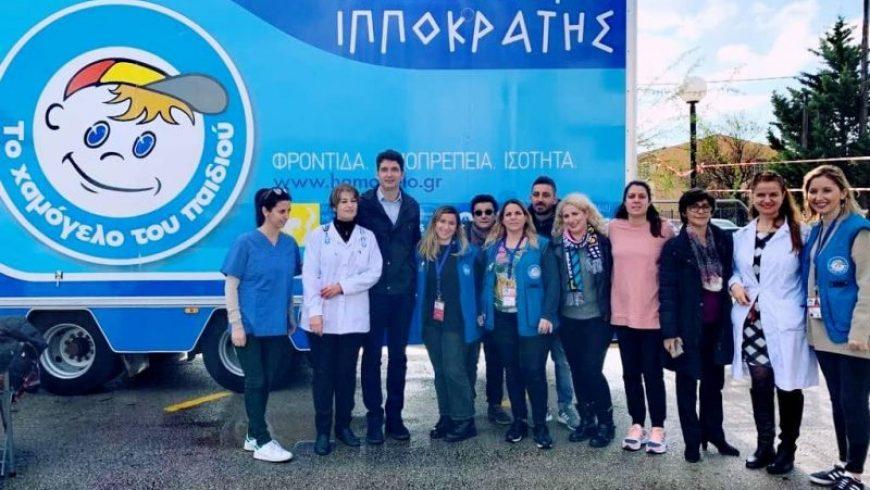 Ο Δήμος Λευκάδας για το πρόγραμμα ιατρικής/οδοντιατρικής πρόληψης από το «Χαμόγελο του Παιδιού»