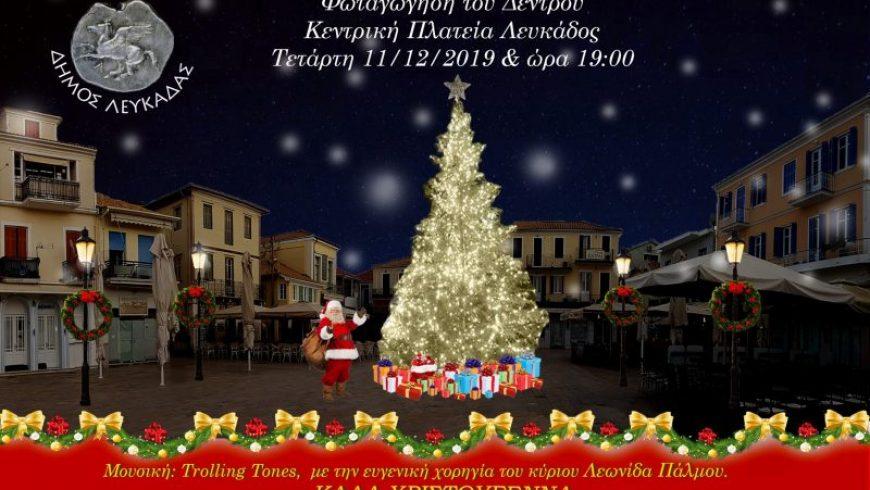 Φωταγώγηση του χριστουγεννιάτικου δέντρου στην κεντρική πλατεία Λευκάδας