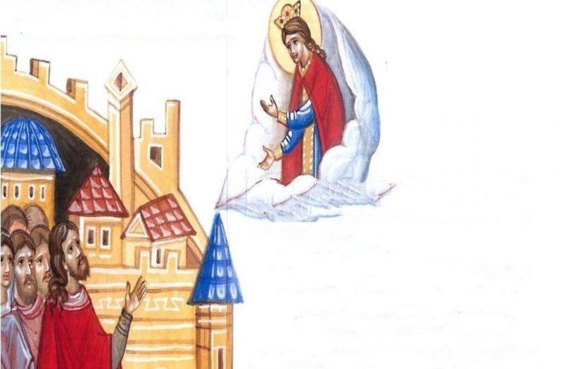 Δέηση παραμονής Πρωτοχρονιάς στον Ι. Μητροπολιτικό Ναό Ευαγγελιστρίας Λευκάδος