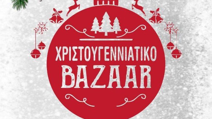 Χριστουγεννιάτικο bazaar από το Μουσικό Σχολείο Λευκάδας