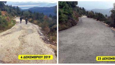 Π.Ε. Λευκάδας: Αποκατάσταση στο δρόμο Νικολή – Μανάση που υπέστη καθίζηση