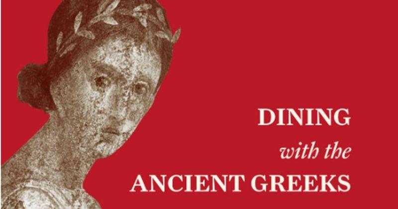 Μαρία Θερμού: Στα μαγειρεία των αρχαίων μας προγόνων