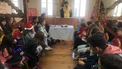 Κοπή πίτας και εκπαιδευτικό πρόγραμμα στην «Καταφυγή»