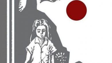 Έκθεση «Έλληνες χαράκτες» στο Πνευματικό Κέντρο