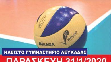 Πανελλήνιο Πρωτάθλημα Κ-18 Κοριτσιών: Α.Σ. Βόλεϊ Λευκάδας – Α.Σ. Ελπίδα