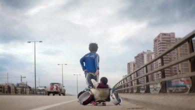 «Καπερναούμ» από την Κινηματογραφική Λέσχη Πρέβεζας