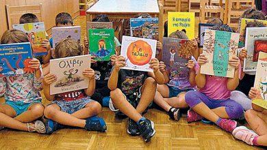 To Bookwave ενισχύει τη φιλαναγνωσία εξ απαλών ονύχων