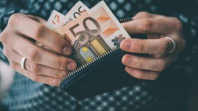 Κέντρο Κοινότητας Δήμου Λευκάδας: Ανακοίνωση για την πληρωμή επιδομάτων ΟΠΕΚΑ