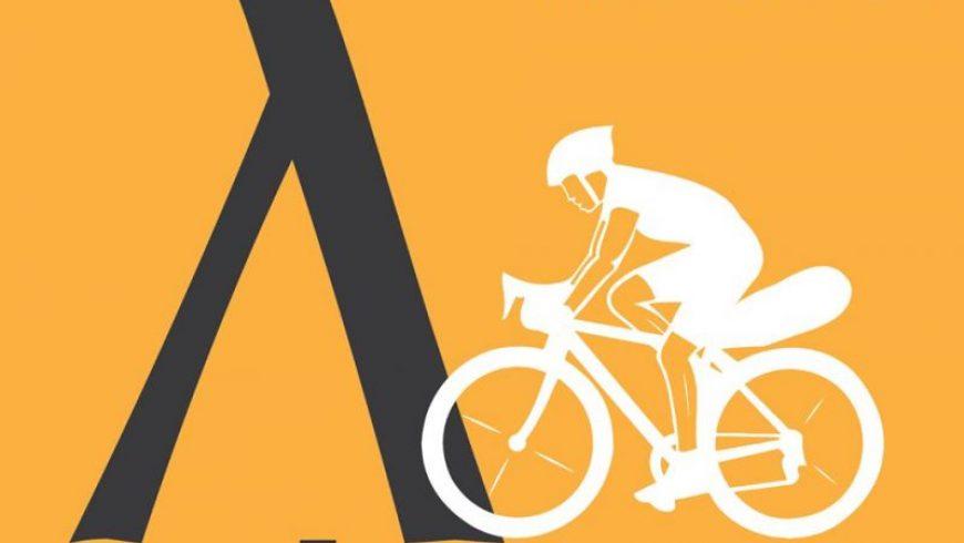 Για 4η χρονιά η ποδηλατική διαδρομή «Brevet Λευκάδας 200 km»