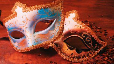 Αποκριάτικος χορός του Πολιτιστικού Συλλόγου Καρυωτών «Νήρικος»