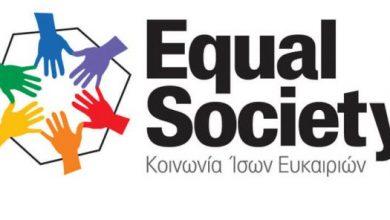 Θέσεις εργασίας στη Λευκάδα από 04 έως 09/02/2020
