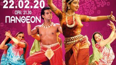 Αποκριάτικος χορός της Νέας Χορωδίας Λευκάδας με θέμα Bollywood