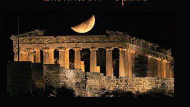 Εκδήλωση-ομιλία «Η Αθηναϊκή δημοκρατία της κλασικής περιόδου. Προβληματισμοί και προεκτάσεις στο παρόν»