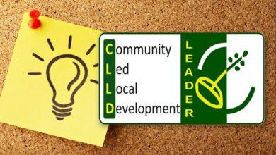 Πρόσκληση υποβολής προτάσεων στο πρόγραμμα CLLD/LEADER 2014-2020