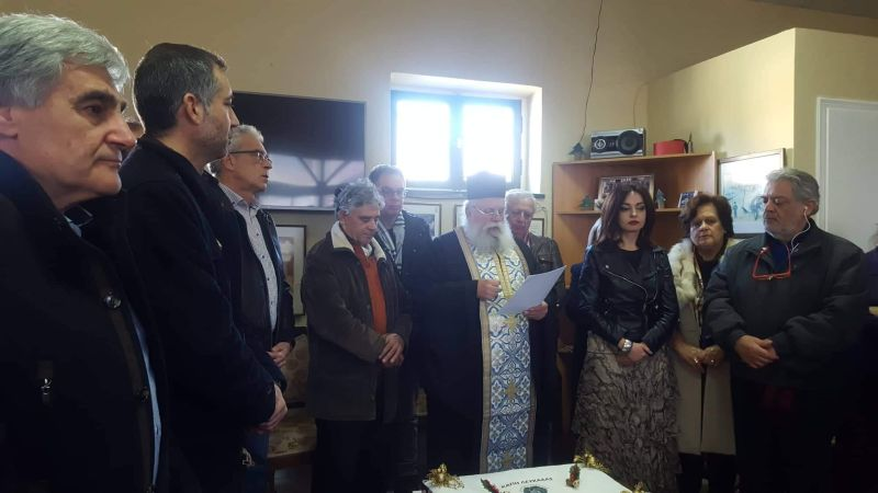 Την πρωτοχρονιάτικη πίτα έκοψε το ΚΑΠΗ του Δήμου Λευκάδας