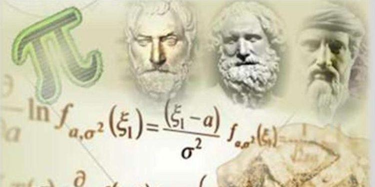 Ημερίδα «Παράθυρο στην πολυπλοκότητα» από το Παράρτημα Λευκάδας της Ελληνικής Μαθηματικής Εταιρείας