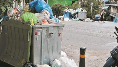 Τι κάνουμε με τα σκουπίδια την εποχή της πανδημίας