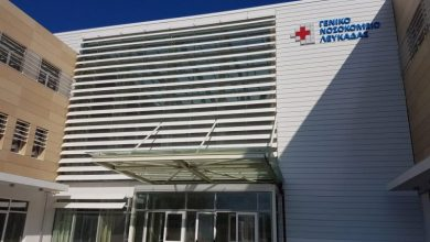 Ανακοίνωση του Συλλόγου Εργαζομένων για το πρώτο κρούσμα κορωνοϊού στο Γ.Ν. Λευκάδας