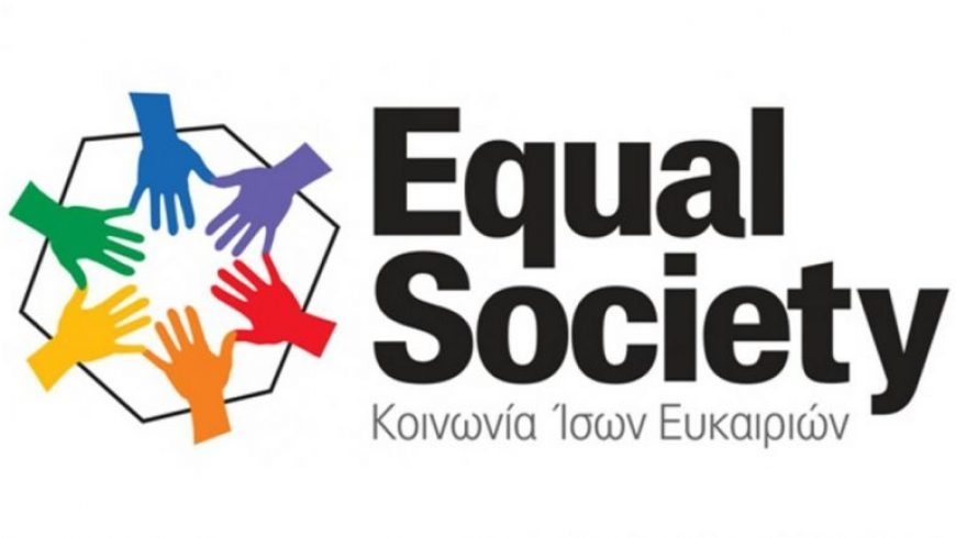 Η Equal Society και η Ιερά Μητρόπολη Λευκάδος & Ιθάκης στηρίζουν ευάλωτους πολίτες και εργαζόμενους