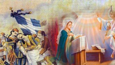 Ευαγγελισμός και 25η Μαρτίου: Διπλή εορτή – Τι γιορτάζουμε