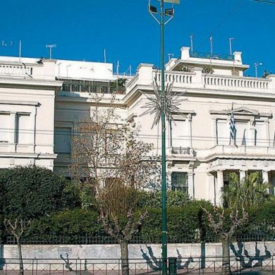 #Stayhome και ξεναγηθείτε online στις συλλογές του Μουσείου Μπενάκη