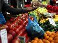 Αναστολή λειτουργίας της λαϊκής αγοράς του Σαββάτου