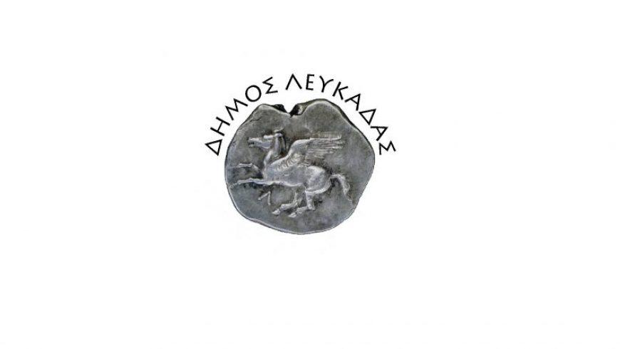 Χρηματική δωρεά στον Δήμο Λευκάδας από τη Maritime Silk Road Society για την αντιμετώπιση του Covid-19