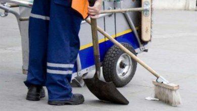 Ανακοίνωση από το τμήμα καθαριότητας του Δήμου Λευκάδας