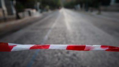 Δήμος Λευκάδας: Διακοπή κυκλοφορίας στη συμβολή των οδών 8ης Μεραρχίας και Ηρώων Πολυτεχνείου