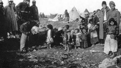Η Περιφέρεια Ιονίων Νήσων τιμά την ιστορική μνήμη της Γενοκτονίας των Ελλήνων του Πόντου