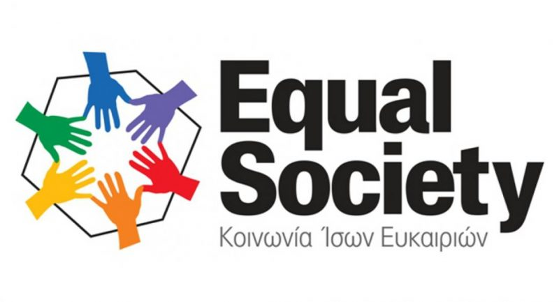 Θέσεις εργασίας στη Λευκάδα από 09 έως 14/06/2020