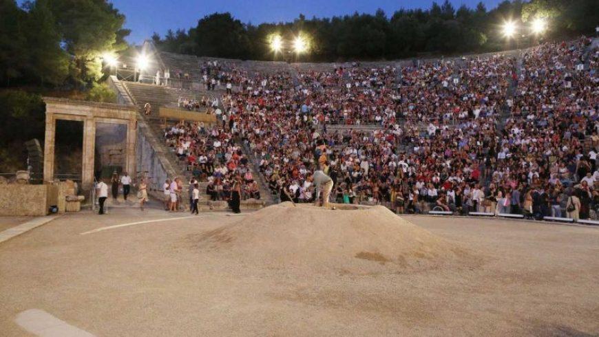 Eurostat: Ελλάδα και Κύπρος είχαν τις χαμηλότερες πολιτιστικές δαπάνες στην ΕΕ