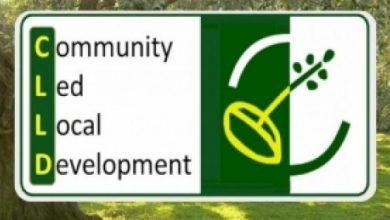 Δήμος Λευκάδας: Παράταση έως 30-06-2020 υποβολής προτάσεων πράξεων ιδιωτικού χαρακτήρα CLLD/LEADER 2014-2020