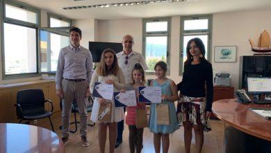 Δήμος Λευκάδας: Βράβευση μαθητριών του Δημοτικού Σχολείου Βασιλικής