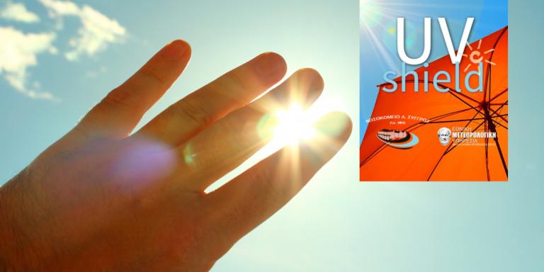 UV-Shield: Η ελληνική εφαρμογή που μετρά σε πραγματικό χρόνο την ένταση της υπεριώδους ακτινοβολίας
