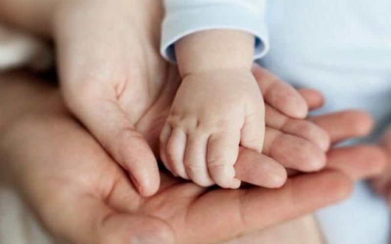 Ανακοίνωση για το επίδομα γέννησης από το Κέντρο Κοινότητας Δήμου Λευκάδας
