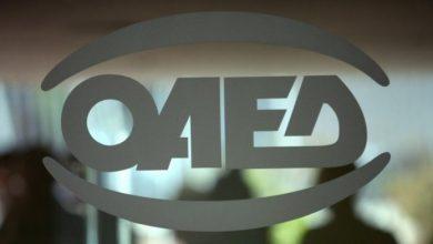 Με ραντεβού η προσέλευση στον ΟΑΕΔ – Οδηγίες για την εξυπηρέτηση του κοινού