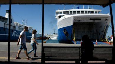 Τα πλοία θα ταξιδεύουν με αυξημένη πληρότητα 65% – Το νέο πρωτόκολλο στην ακτοπλοΐα