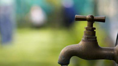 Διακοπή νερού αύριο Παρασκευή 5 Ιουνίου
